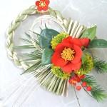お正月・迎春飾りのしめ縄リースを手作りしませんか。
